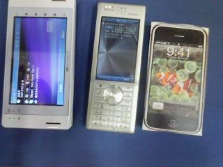 どエス、ワン様、iPhone大きさ比較