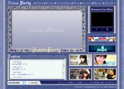 水樹奈々 公式サイト NANAPARTY