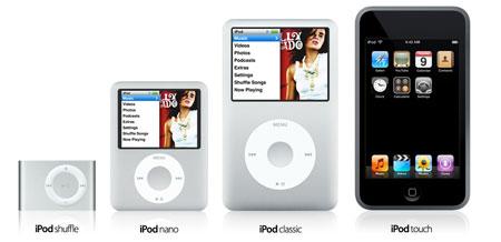 Apple,新iPodラインナップ