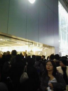 銀座 pple Store