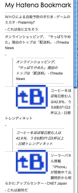 WordPress-はてブ-RSS