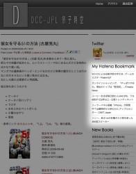 宗子時空:My Hatena Bookmark スクリーンショット