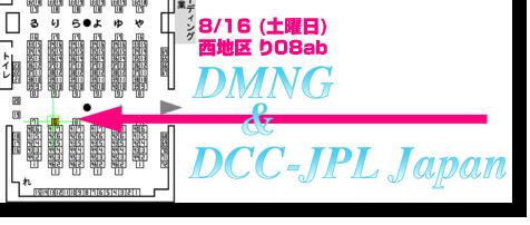 C74 DCC-JPL Japan Map