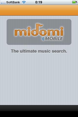 midomi 起動画面