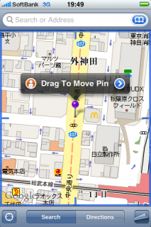 iPhone Google map
