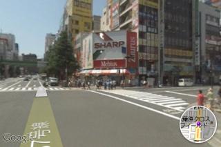 Google Map ストリートマップ