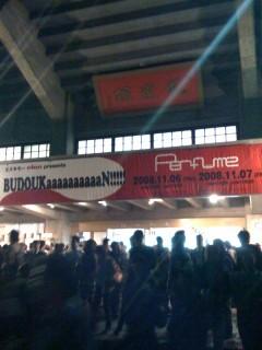 Perfume 武道館ライブ BUDOUKaaaaaaaaaaN!!!!!