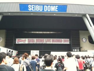 西武ドーム NANA MIZUKI LIVE DIAMOND 2009 入口