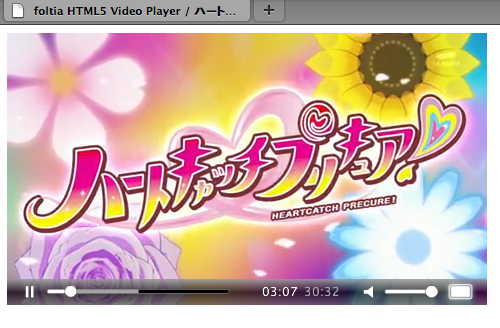 foltia HTML5 Video Player (Firefox)
