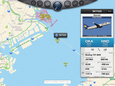 Flightradar24 HND