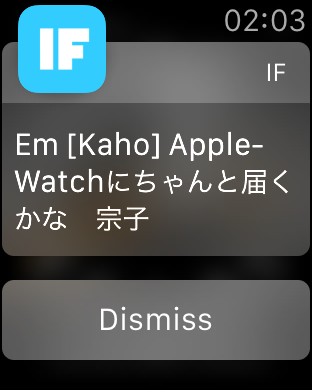 AppleWatch IFTTT Notification