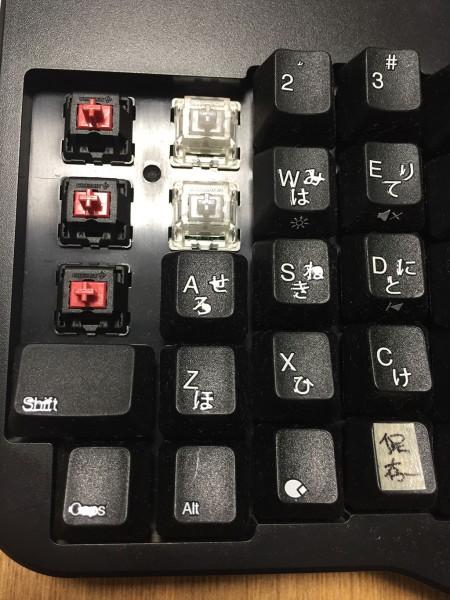 ErgoDox Key Switch
